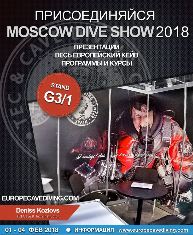 MOSCOW DIVE SHOW 2018, SOKOLNIKI STAND G3/1